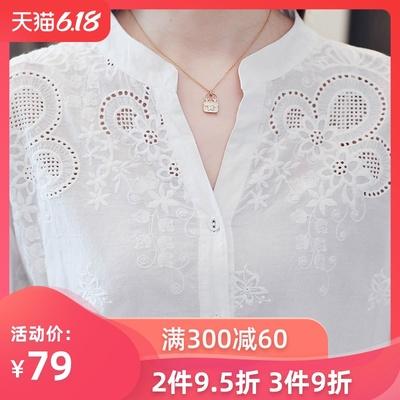 白衬衫女七分袖2020夏季新款刺绣花镂空上衣宽松显瘦v领纯棉衬衣
