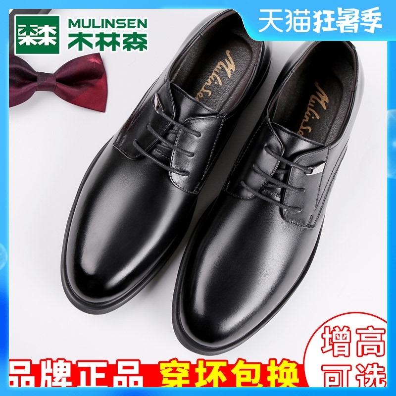 Мужская обувь на высокой подошве Артикул 611739199904