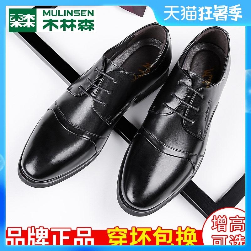 Мужская обувь на высокой подошве Артикул 612936471302