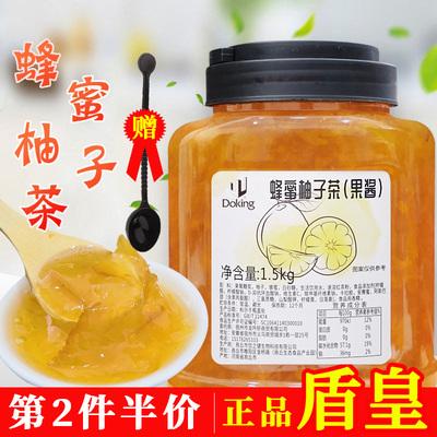 盾皇蜂蜜柚子茶柠檬百香果肉酱冲泡饮品罐装奶茶店专用原材料商用