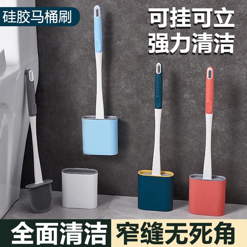 硅胶无死角洗厕所神器挂墙式马桶刷