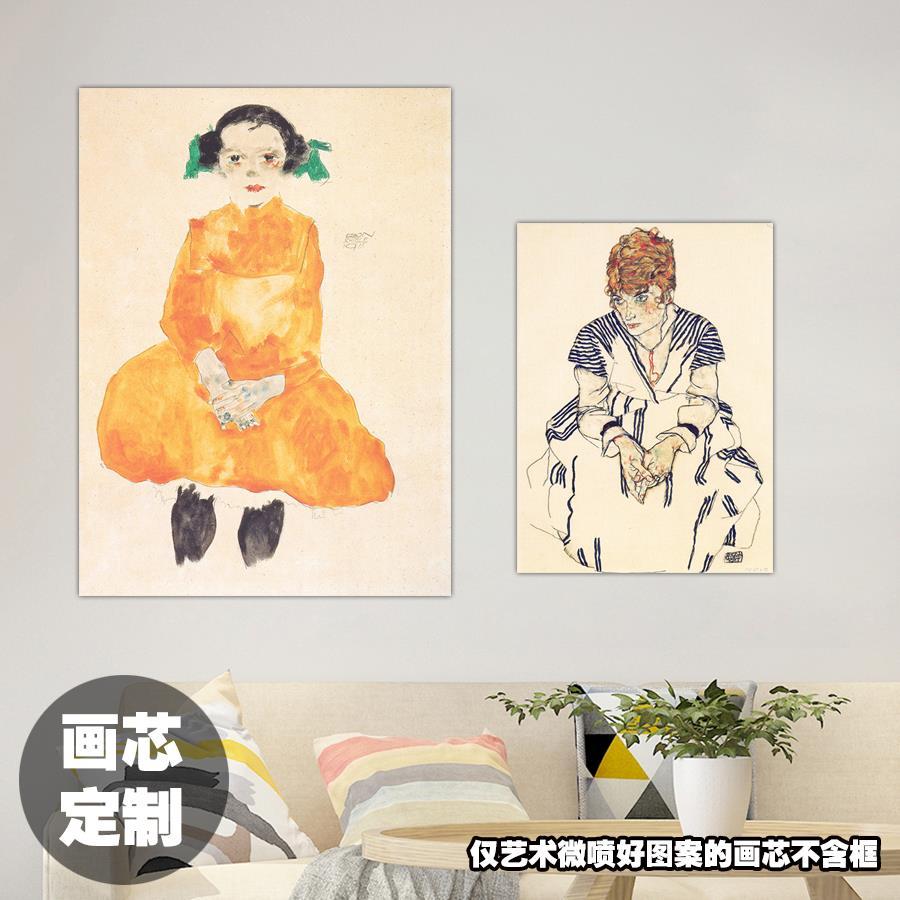 卖画郎egon schiele 埃贡席勒复古怀旧装饰画芯古典客厅墙壁挂画图片