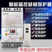 吸顶灯具多路双控家用LED智能无线摇控�?榈缭�110V伏220�?乜�