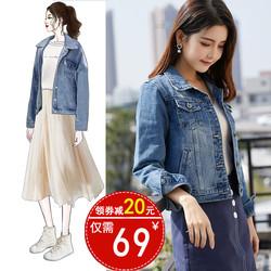 2021春秋韩版新款短款修身女士上衣学生百搭网红春装牛仔外套女潮