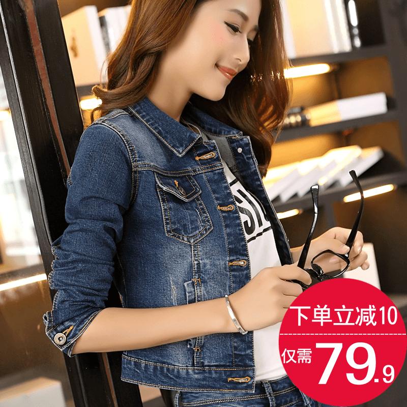 网红港味2020春装新款韩版短款修身牛仔外套女弹力大码百搭上衣潮