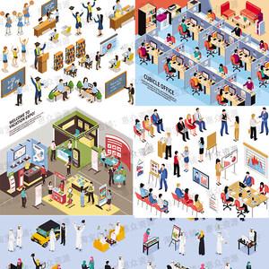 等距3D卡通立体人物工作场景游戏动画banner海报设计矢量背景素材