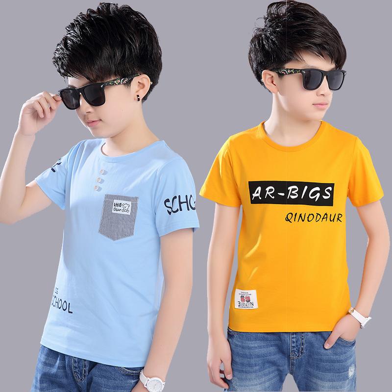 2018童装3-15岁衣服宝宝男童T恤男童短袖3岁姐弟装儿童4夏装5