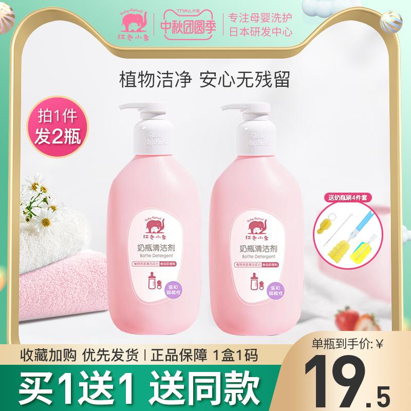 Средства для мытья бутылочек и фруктов Артикул 542548107484