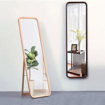 全实木落地镜子穿衣镜家居镜现代简约小户型试衣全身镜卧室支架镜