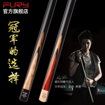 Billiards rod Small head split Fury Chinese black eight Willisnock table club flying Lee Black 8 Club Billiards Club