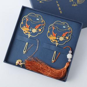 【锦鲤】古典中国风金属书签创意学生用古风礼物毕业礼品定制