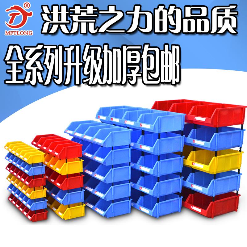 Сгущаться хранение частей коробка сочетание стиль вещь картридж юань картридж пластиковые коробки винт ящик для инструментов частей коробка вещь бункер