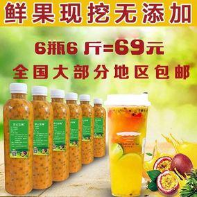 百香果新鲜瓶装云南黄金原浆6斤酱