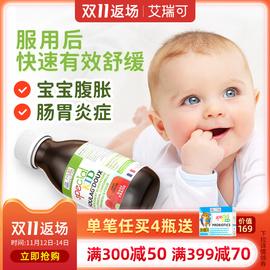 法国艾瑞可宝宝胀气婴幼儿调理肠胃婴儿腹泻便秘儿童舒缓肠胃糖浆图片