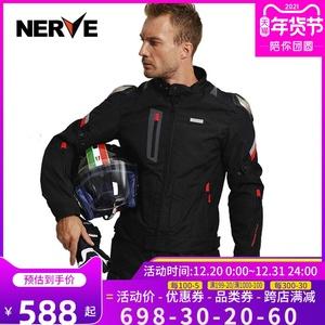 NERVE摩托车骑行服冬季保暖套装男防风机车拉力服装防摔防水四季