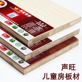 声旺板材免漆板实木生态板衣柜E0级17mm鞋柜香杉木细木工板家具板图片