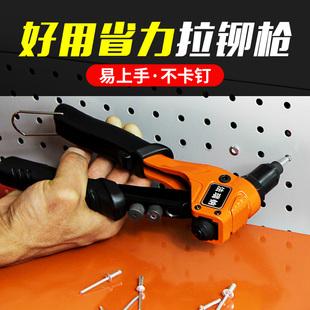法瑞钠手动铆钉枪拉铆枪柳钉枪拉钉铆抢双把卯钉抢家用工具打钉器