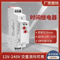 查看GRT8-A/B通电延时断开继电器模块GEYA格亚时间控制器220v可调DC24价格