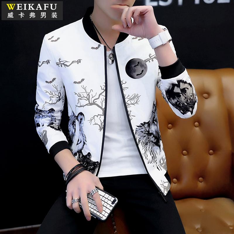 男士2021春季新款男装韩版潮流夹克好不好