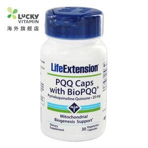 领5元券购买Life Extension-BioPQQ 20 毫克。-30 素食胶囊 PQQ 帽