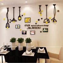 北欧创意照片墙亚克力3d立体墙贴相框墙客厅卧室餐厅背景墙装饰画