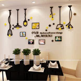 饰画 北欧创意照片墙亚克力3d立体墙贴相框墙客厅卧室餐厅背景墙装