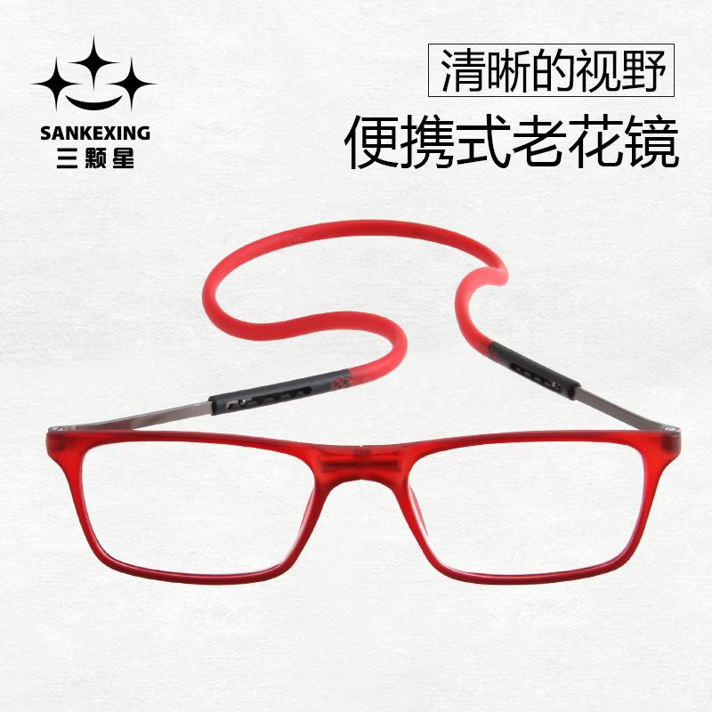 Dv5evv comfortable old womens wearing glasses