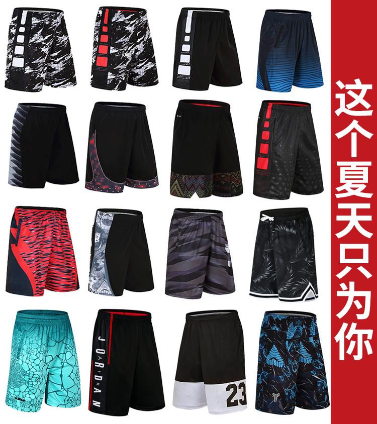 篮球裤男宽松过膝运动短裤跑步训练冰丝五分沙滩大裤衩速干外穿潮