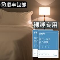 酒店床上用品一次性床单被罩枕套被套四件套旅行隔脏双人旅游便携
