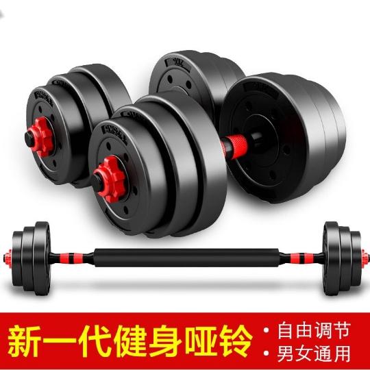 运动辅助手臂腹肌撸铁器材锻炼训练公斤寝室男女家用套装哑铃健身