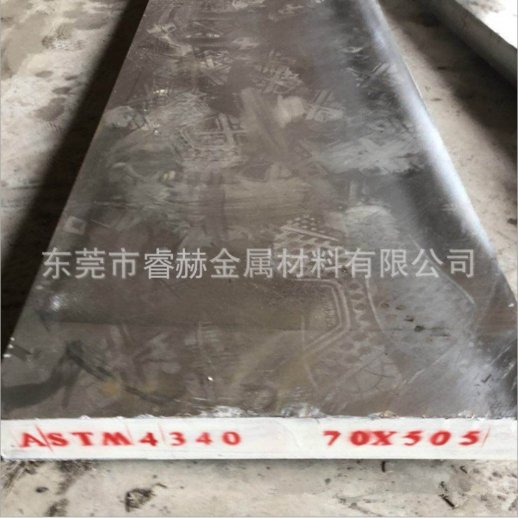 Spot 3Cr2Mo plastic mold steel plate flat steel plate forging steel plate module customized cutting