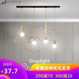 北欧几何餐厅灯三头现代简约吧台饭厅餐桌灯创意个性卧室床头吊灯