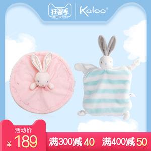 法国kaloo安抚巾兔子可入口助睡眠婴儿安抚玩偶毛绒玩具手偶玩具