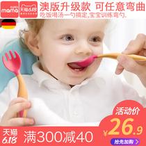 婴儿勺子宝宝学吃饭训练筷子叉子套装一岁儿童餐具辅食碗弯头软勺