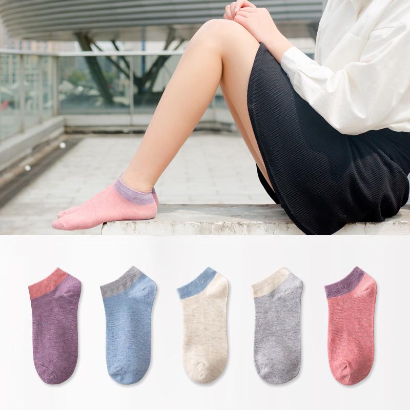 5双袜子女春夏季浅口船袜子彩色棉袜透气吸汗学生袜子