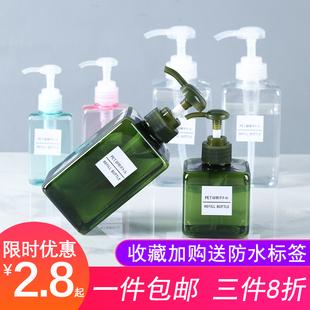 洗发水沐浴露空瓶子按压式挤压泵头洗手液乳液旅行分装瓶便携套装