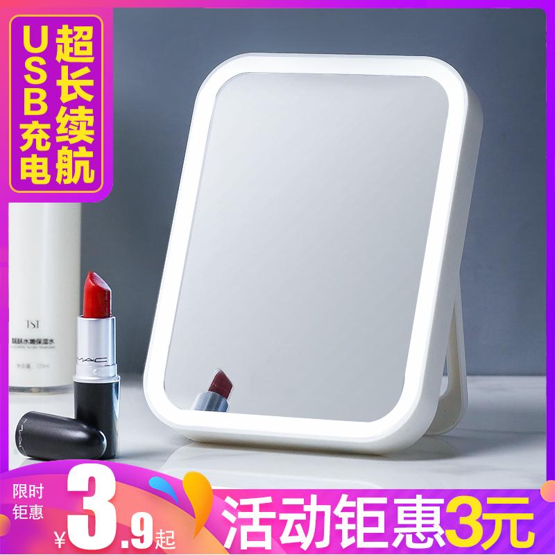 led化妆镜带灯美妆宿舍桌面台式梳妆镜女折叠网红学生便携小镜子图片