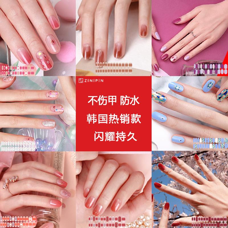 指甲贴纸ins防水可爱持久孕妇韩国网红美甲成品饰品贴片新年套装