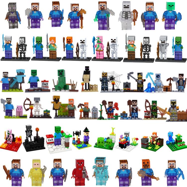 兼容乐高我的世界拼装玩具积木人仔包小人偶武器钻石史蒂夫村民