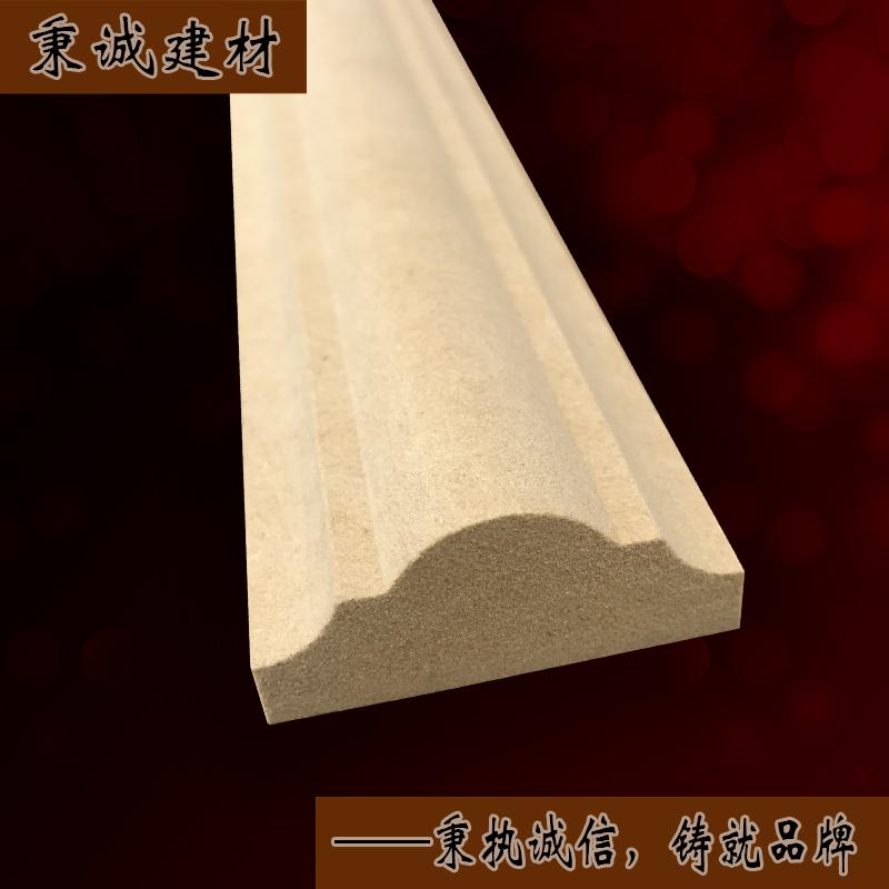 秉诚建材 中高密度板 中纤板 奥松板 欧式木线条 腰线 背景墙线条