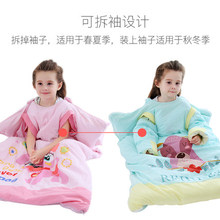 Baby sleeping bag children in spring, autumn, winter, thicker kick-proof quilt for children with artifacts