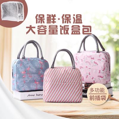 日韩女饭盒包保温包便当包饭盒收纳袋上班上学手拎包铝箔带饭包包