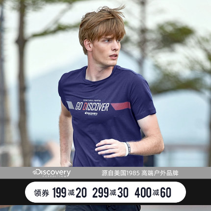 Discovery channel spring / summer new fashion crew neck printed T-shirt for mens outdoor leisure quick drying elastic short sleeve