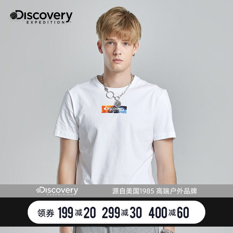 Discovery discovery channel spring and summer new mens round neck cotton T-shirt outdoor leisure sports short sleeve
