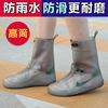 中筒水鞋高筒男下防滑加厚雨鞋套好用吗