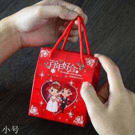 婚庆用品结婚喜糖盒子手提绳中式婚礼糖果盒创意喜糖袋包装回礼盒