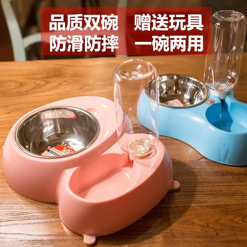 Собака чаша собака бассейн кот рис бассейн домашнее животное статьи золото волосы тедди нержавеющая сталь двойной чаша кот чаша автоматическая кормление устройство питьевой устройство
