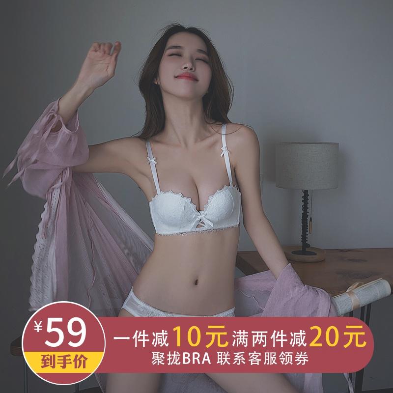 白色无钢圈聚拢内衣少女加厚惑胸罩满55元可用10元优惠券