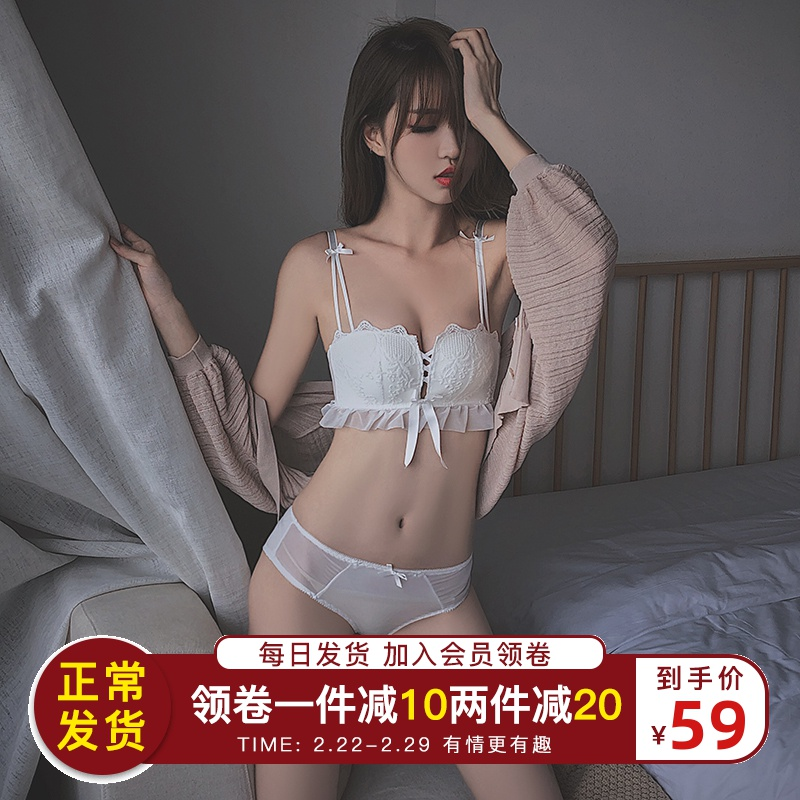 性惑感无钢圈内衣女薄款聚拢收副乳防下垂小胸罩白色蕾丝文胸套装