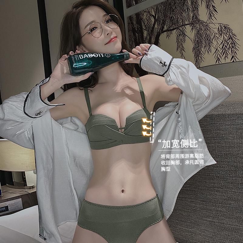 品牌平胸内衣女小胸聚拢收副乳防下垂调整型性惑文胸罩内裤一套装